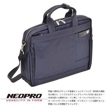 【NEOPRO】日本機能包 薄款 手提 電腦公事包 B4尼龍  PILLAR【2-160】藍色