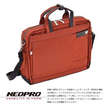 【NEOPRO】日本機能包 薄款 手提 電腦公事包 B4尼龍  PILLAR【2-160】橘色