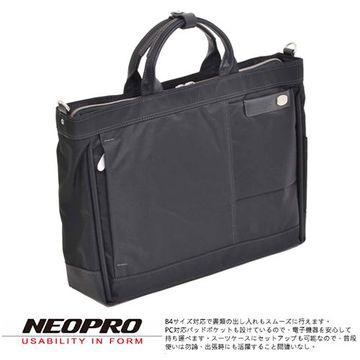【NEOPRO】日本機能包 商務 手提 電腦公事包 B4尼龍PILLAR【2-162】黑色