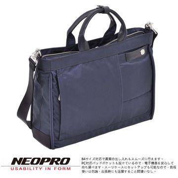 【NEOPRO】日本機能包 商務 手提 電腦公事包 B4尼龍PILLAR【2-162】藍色