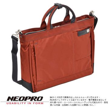 【NEOPRO】日本機能包 商務 手提 電腦公事包 B4尼龍 PILLAR【2-162】橘色