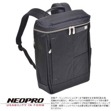【NEOPRO】日本機能包 電腦雙肩後背包 B4尼龍 PILLAR【2-163】黑色