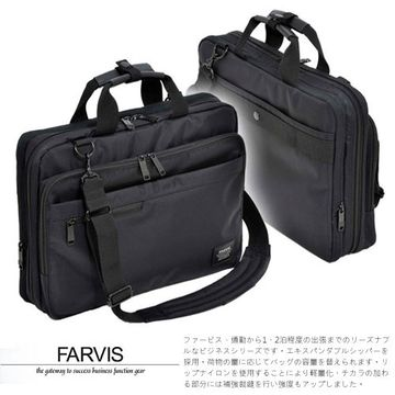 【FARVIS】日本機能包 輕量 電腦手提包 B4 防潑水  公事包【2-600】