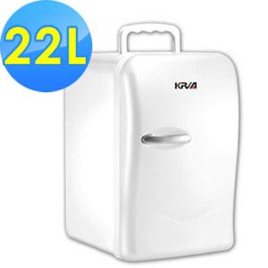 KRIA可利亞 電子行動冰箱CLT-22白色