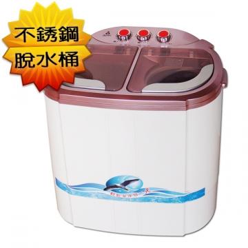 ZANWA晶華 2.5KG節能雙槽洗衣機ZW-218S