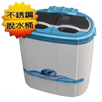 ZANWA晶華 2.5KG節能雙槽洗滌機/小洗衣機 ZW-258S