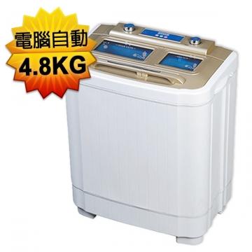 ZANWA晶華 4.8KG電腦全自動雙槽洗滌機/洗衣機ZW-48SA