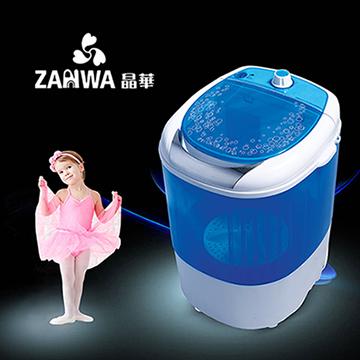ZANWA晶華 金貝貝2.5kg單槽迷你柔洗機/洗滌機-藍 JB-2207B