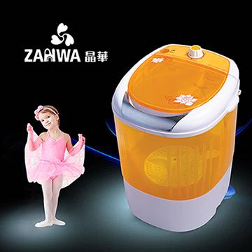 ZANWA晶華 金貝貝2.5kg單槽迷你柔洗機/洗滌機-橘 JB-2207Y