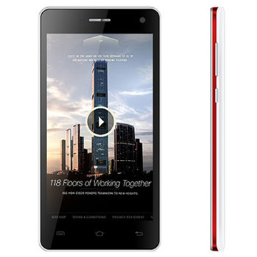 G-PLUS FW502 4G全頻八核心雙卡手機-白