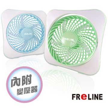 FReLINE 兩段式8吋DC節能電風扇 / USB-附變壓器_FF-1003(顏色隨機)