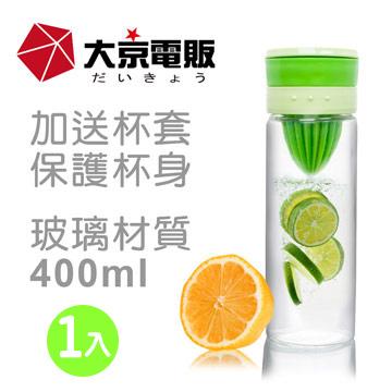 【大京電販】蔬果榨汁杯1入
