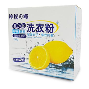 檸檬之鄉生態濃縮環保洗衣粉20盒+贈洗衣槽清洗劑9包入-(台灣MIT)