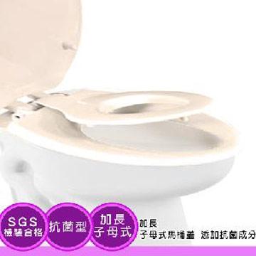 金德恩 SGS檢測抑菌型48m加長子母式馬桶蓋 適用於TOTO/HCG(牙色)