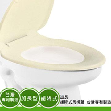 金德恩 台灣製造款輕柔緩降馬桶蓋 適用於TOTO/HCG(牙色)