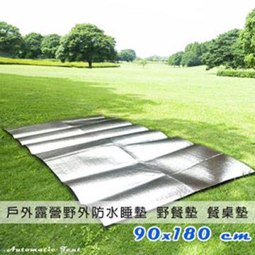 金德恩 2入組戶外露營野外防水睡墊/ 野餐墊/餐桌墊(90X180cm)