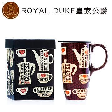 《Royal Duke》陶瓷馬克杯 專屬外盒款550ml- 咖啡