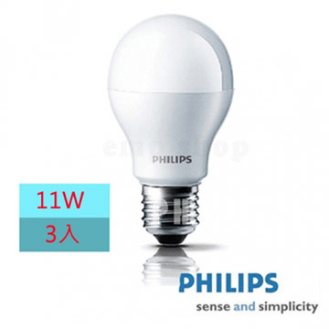 【PHILIPS】LED 11W球型燈泡3入特惠組-黃光