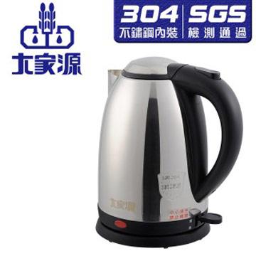 大家源 1.8L 304不鏽鋼分離式快煮壺/電水壺-彈開式上蓋TCY-2778