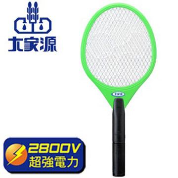 大家源 三層強力電蚊拍-2入組(綠)TCY-6003