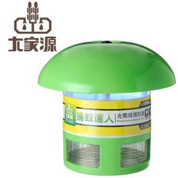 大家源 捕蚊達人光觸媒捕蚊器TCY-6301