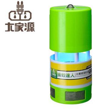 大家源 捕蚊達人光控光觸媒捕蚊器(可壁掛設計)TCY-6303