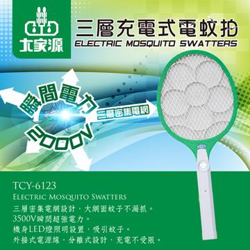 大家源 三層外接充電式電蚊拍-TCY-6123