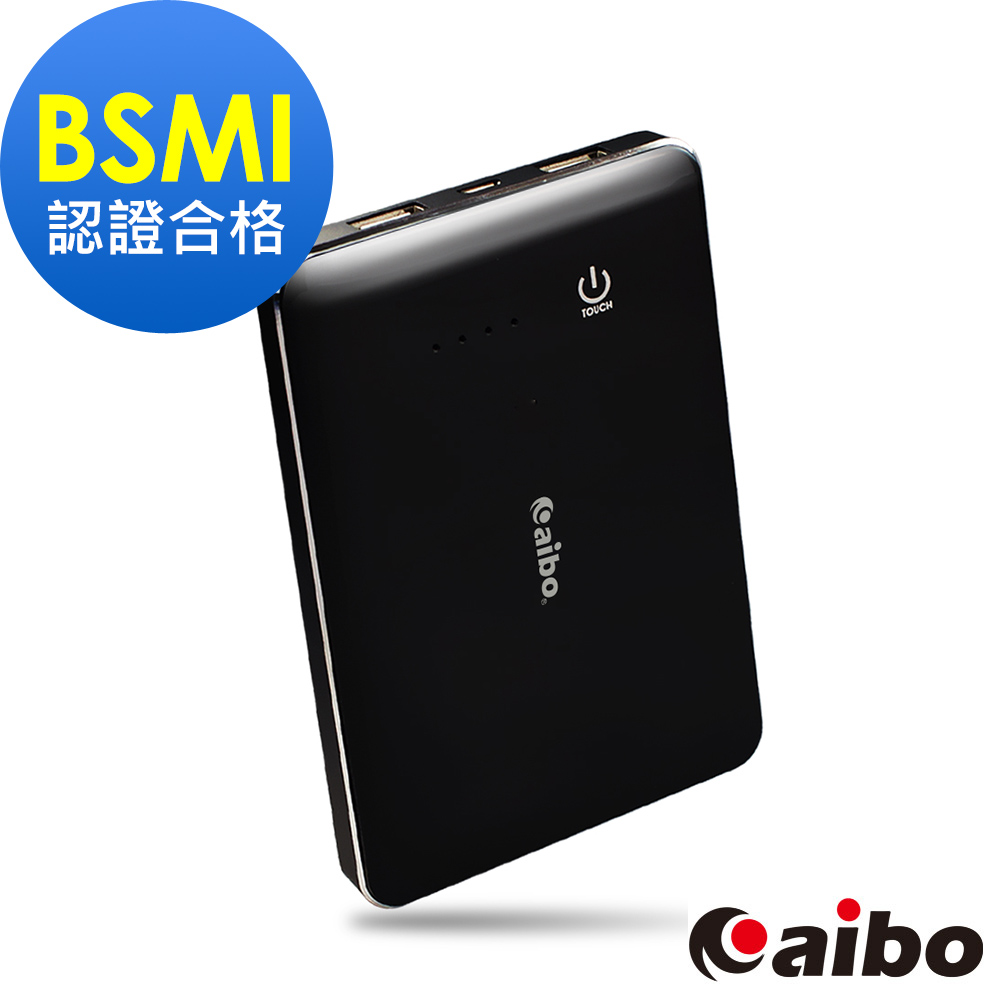 aibo 大容量行動電源7200mAh(ATL電芯) -黑色