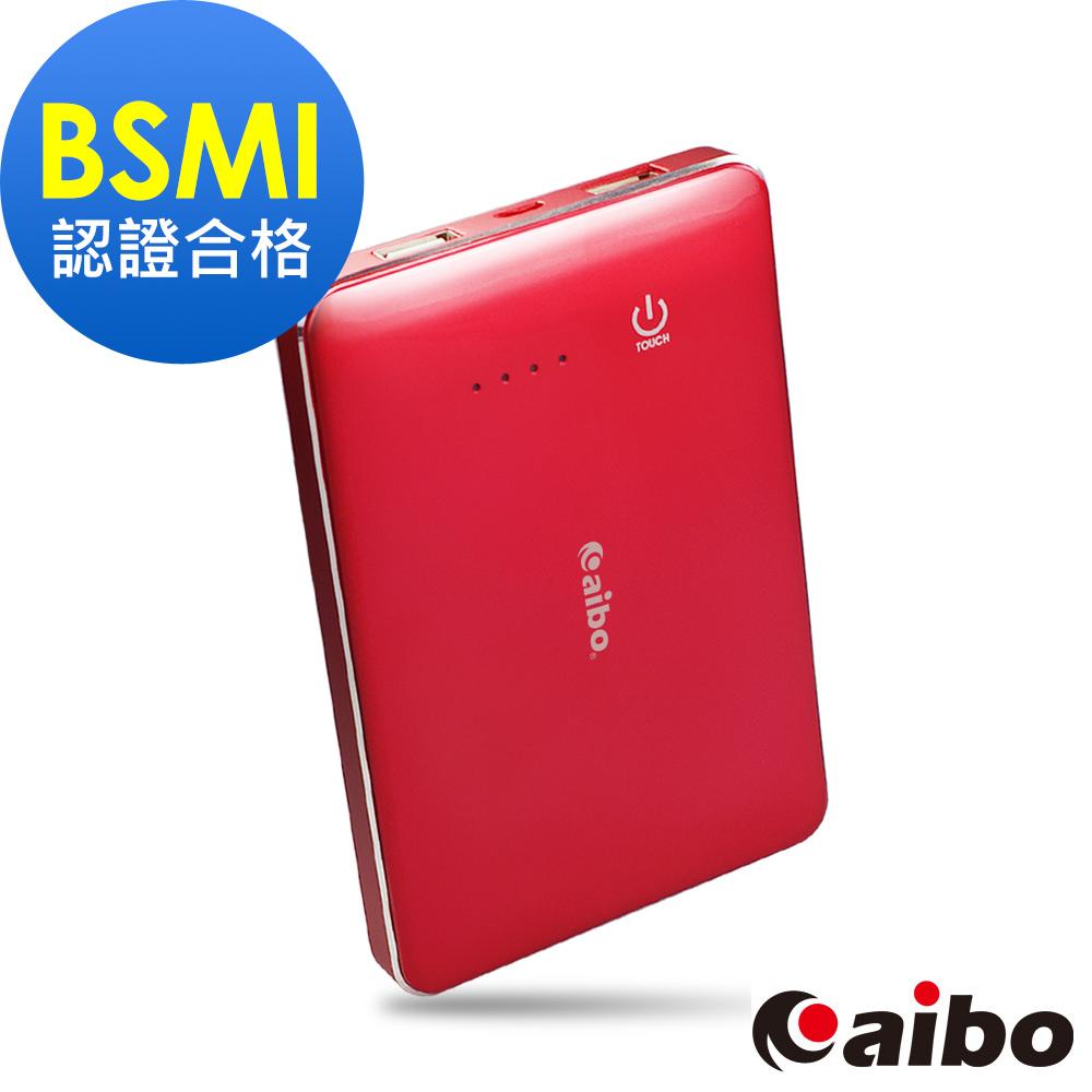 aibo 大容量行動電源7200mAh(ATL電芯) -紅色