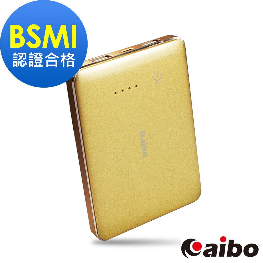 aibo 大容量行動電源7200mAh(ATL電芯) -金色
