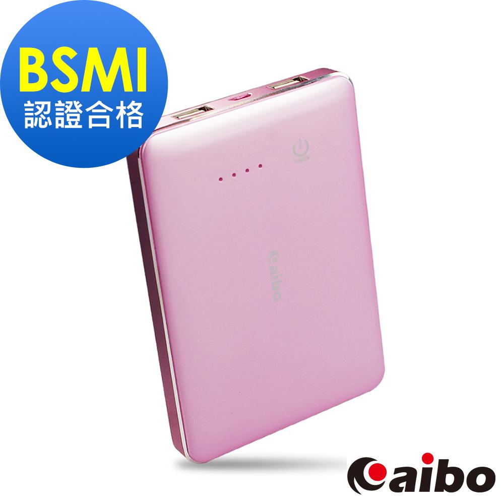 aibo 大容量行動電源7200mAh(ATL電芯) -粉紅色