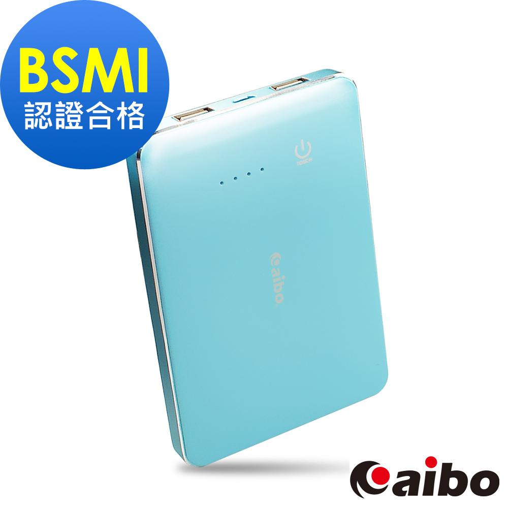 aibo 大容量行動電源7200mAh(ATL電芯) -藍色
