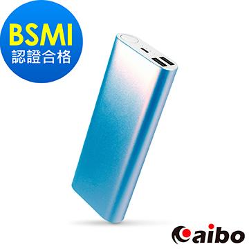 aibo 18000 Plus 行動電源-藍