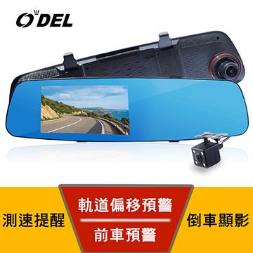 ODEL M6 GPS測速 雙鏡頭安全預警後視鏡行車記錄器加16G記憶卡