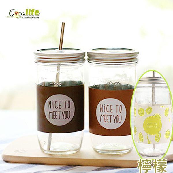 Conalife 大容量創意沙拉梅森玻璃杯-1入 (檸檬)