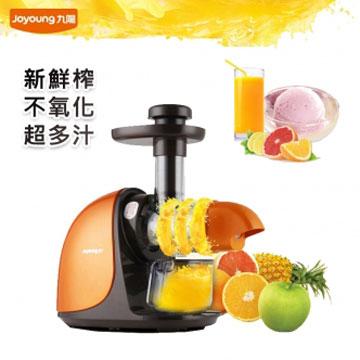 Joyoung 九陽蔬果慢磨原汁機JYZ-E15VM(送冰果套件組)
