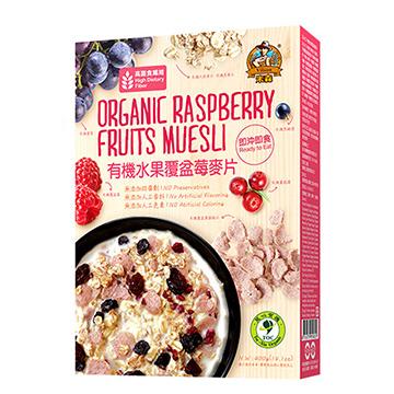 Vilson米森 有機水果覆盆莓麥片(400g/盒)*4入