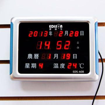 【EDISON】EDS-A08插電LED電子鐘
