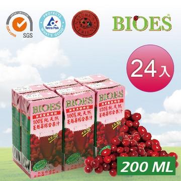 【囍瑞BIOES】100%純天然蔓越莓汁綜合原汁(24入)