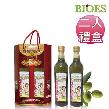 【囍瑞BIOES】萊瑞有機冷壓初榨橄欖油伴手禮(禮盒裝)