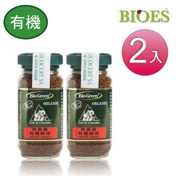 【囍瑞BIOES】BIO-GREEN阿拉比卡有機咖啡( 2入)