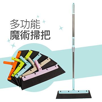 wanbao可伸縮魔術掃把+刮片X2(顏色隨機)