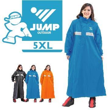【JUMP】太空套頭式/夜光/反光/連身休閒風雨衣(5XL)