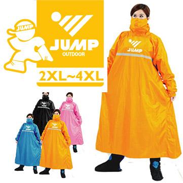 【JUMP】後反穿/3步驟快速穿脫/連身休閒風雨衣(2XL~4XL)