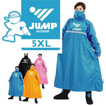 【JUMP】後反穿/3步驟快速穿脫/連身休閒風雨衣(5XL)