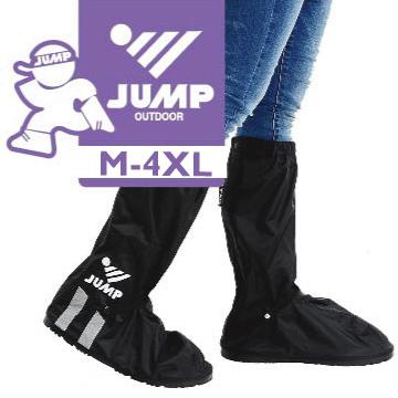 【JUMP】安全尼龍反光厚底鞋套L005C(S~3XL)
