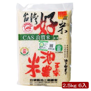 池上鄉台灣好米-池農米2.5kg共6包