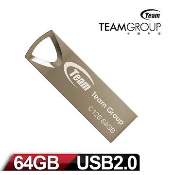 十銓 C125 64GB 雅痞碟