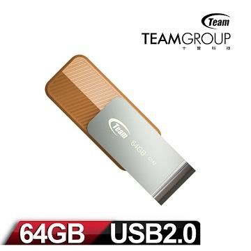十銓 C142 64GB 時尚百炫碟