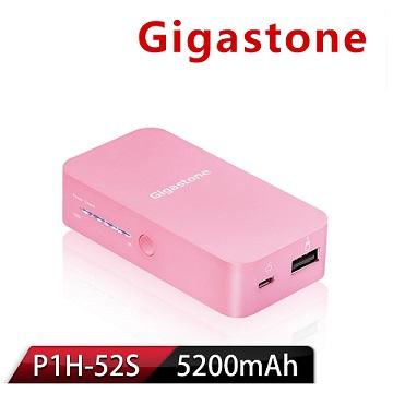 Gigastone Smart Power P1H-52S 5200mAh 行動電源-甜莓粉